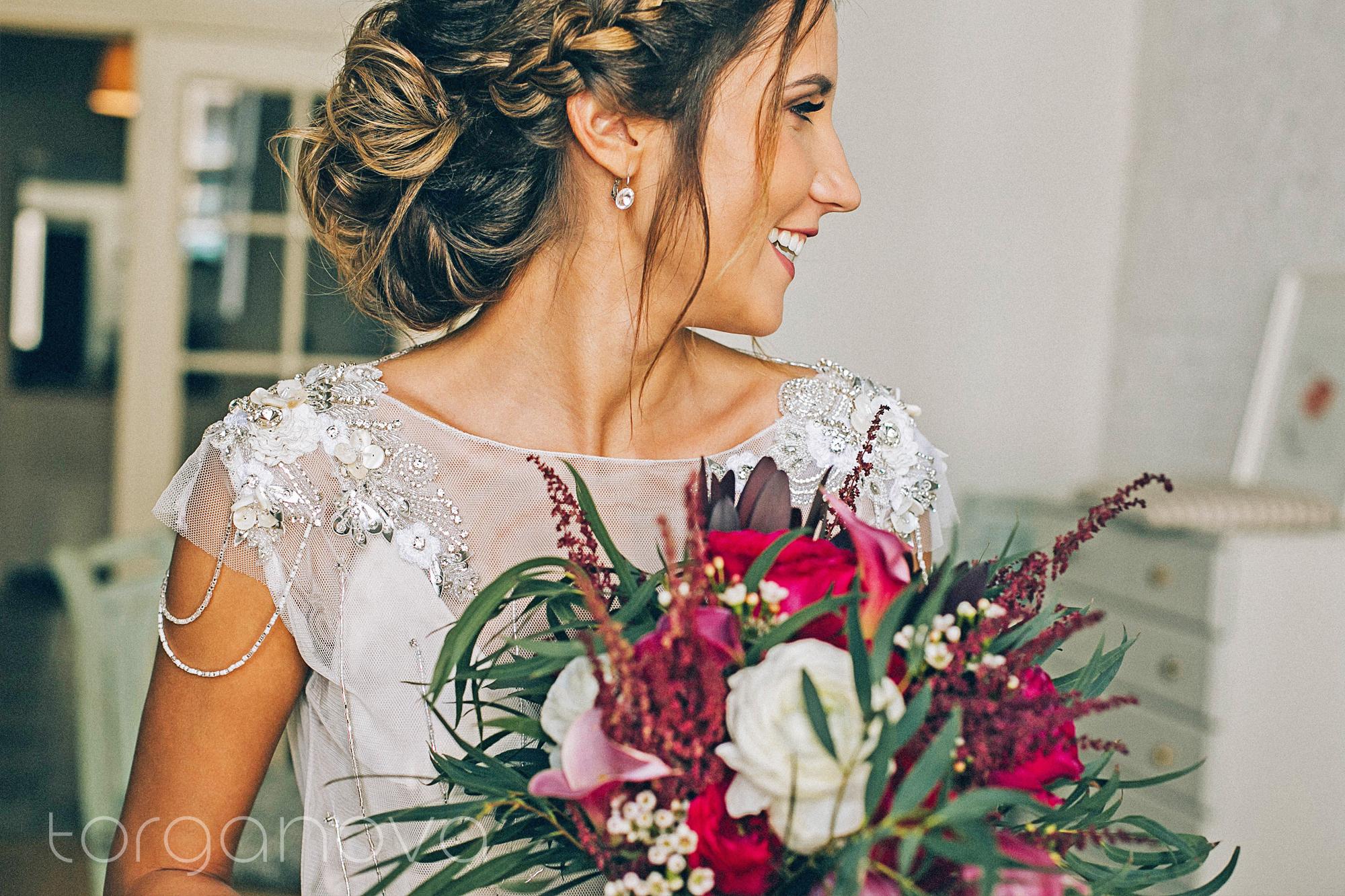 Свадьба Катерины и Дмитрия